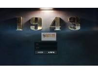 [먹튀사이트검거] 1943 먹튀 1943 먹튀확정 http://c-1943.com 토토먹튀