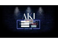 [먹튀쉴드맨] 아키먹튀 AKI먹튀 a-ki21.com 토토먹튀 먹튀사이트검거