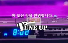 [먹튀사이트검거] 튠업 먹튀검증 TUNE UP 먹튀확정 tuup-123.com 토토먹튀