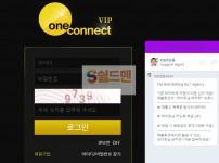 [먹튀사이트] 원커넥트 먹튀 ONECONNECT 먹튀확정 1oc-v.com 토토 사이트
