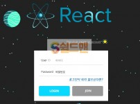 [먹튀사이트] 리액트 먹튀 REACT 먹튀확정 re380.com 토토 사이트