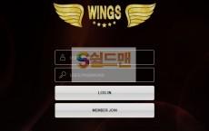 【먹튀사이트】 윙스 먹튀검증 WINGS 먹튀확정 777wings.com 토토먹튀