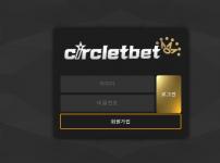 【먹튀사이트】 써클벳 먹튀검증 CIRCLETBET 먹튀확정 circletbet365.com 토토먹튀