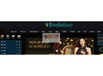 【먹튀사이트】 에볼루션 먹튀검증 EVOLUTION 먹튀확정 ev-95.com 토토먹튀