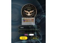 【먹튀사이트】 엔에스에스 먹튀검증 NSS 먹튀확정 nss777.com 토토먹튀