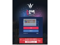 【먹튀사이트】 승오버 먹튀검증 승오버 먹튀확정 sover77.com 토토먹튀