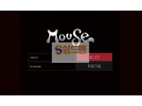 【먹튀사이트】 마우스 먹튀검증 MOUSE 먹튀확정 mx-god.com 토토먹튀