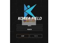 【먹튀사이트】 코리아필드 먹튀검증 KOREAFIELD 먹튀확정 kf-mvp.com 토토먹튀