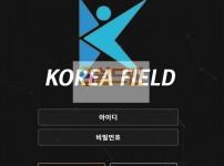 【먹튀사이트】 코리아필드 먹튀검증 KOREAFLELD 먹튀확정 kf-mvp.com 토토먹튀