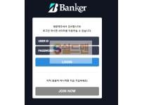 【먹튀사이트】 뱅커 먹튀검증 BANKER 먹튀확정 bk-5353.com 토토먹튀
