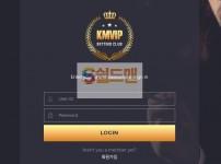 【먹튀사이트】 케엠브이아이피 먹튀검증 KMVIP 먹튀확정 km-77.com 토토먹튀